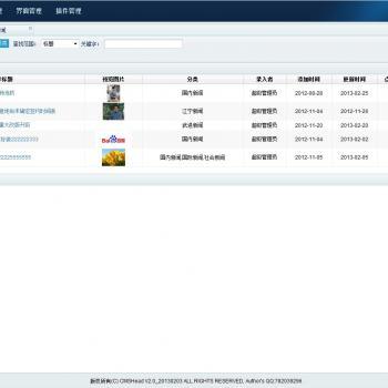 CMSHead凯发电游ks8网址管理系统