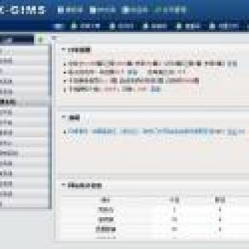 ASP+COM组件的风讯CMS系统